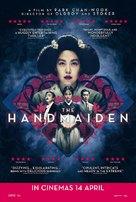 The Handmaiden - British Movie Poster (xs thumbnail)