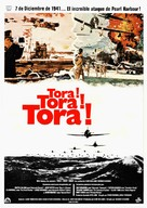 Tora! Tora! Tora! - Spanish Movie Poster (xs thumbnail)