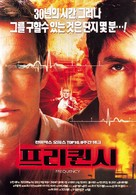 Frequency - South Korean Movie Poster (xs thumbnail)