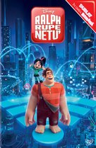 Ralph Breaks the Internet - Romanian DVD movie cover (xs thumbnail)