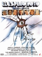 The Mirror Crack'd - Spanish Movie Poster (xs thumbnail)
