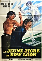 Xiao lao hu - French Movie Poster (xs thumbnail)