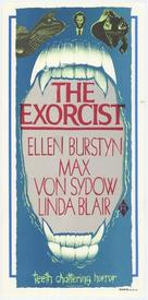 The Exorcist - Australian Movie Poster (xs thumbnail)
