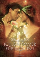 Main Hoon Na - German DVD cover (xs thumbnail)