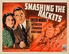 Smashing the Rackets - Movie Poster (xs thumbnail)