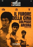 Tang shan da xiong - Italian DVD movie cover (xs thumbnail)