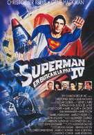Superman IV: The Quest for Peace - Spanish Movie Poster (xs thumbnail)