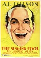 The Singing Fool - Swedish Movie Poster (xs thumbnail)