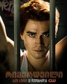 """Riverdale"" - Georgian Movie Poster (xs thumbnail)"