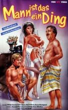 La moglie vergine - German Movie Cover (xs thumbnail)