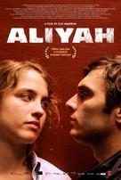 Alyah - Movie Poster (xs thumbnail)