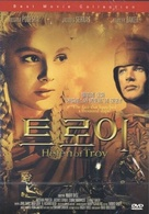 Helen of Troy - South Korean DVD movie cover (xs thumbnail)