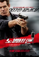 November Man - South Korean Movie Poster (xs thumbnail)