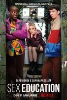 """Sex Education"" - Romanian Movie Poster (xs thumbnail)"
