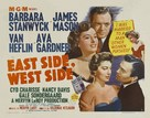 East Side, West Side - Movie Poster (xs thumbnail)