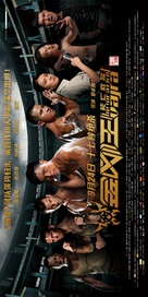 The Wrath of Vajra - Chinese Movie Poster (xs thumbnail)