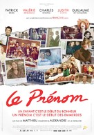 Le prénom - French Movie Poster (xs thumbnail)