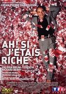 Ah! Si j'étais riche - French poster (xs thumbnail)
