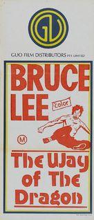 Meng long guo jiang - Australian Movie Poster (xs thumbnail)