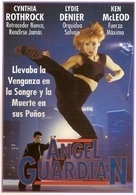 Guardian Angel - Argentinian Movie Poster (xs thumbnail)