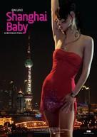 Shanghai Baby - Italian Movie Poster (xs thumbnail)