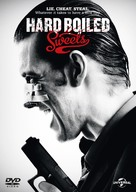 Hard Boiled Sweets - DVD movie cover (xs thumbnail)