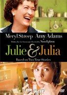 Julie & Julia - DVD movie cover (xs thumbnail)