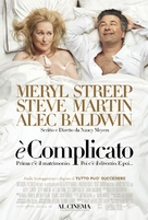 It's Complicated - Italian Movie Poster (xs thumbnail)