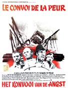 Sorcerer - Belgian Movie Poster (xs thumbnail)