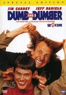 Dumb & Dumber - South Korean Movie Cover (xs thumbnail)