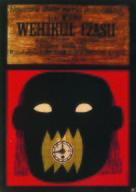 The Time Machine - Polish Movie Poster (xs thumbnail)