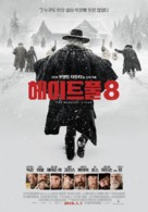 The Hateful Eight - South Korean Movie Poster (xs thumbnail)