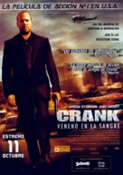 Crank - Spanish Movie Poster (xs thumbnail)