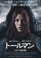 The Tall Man - Japanese Movie Poster (xs thumbnail)