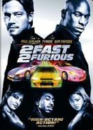 2 Fast 2 Furious - Movie Cover (xs thumbnail)