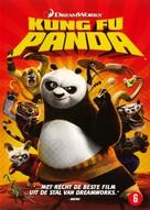 Kung Fu Panda - Dutch Movie Cover (xs thumbnail)