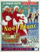 White Christmas - Belgian Movie Poster (xs thumbnail)