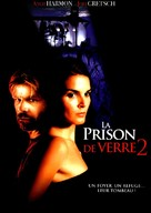 The Good Mother - French DVD cover (xs thumbnail)