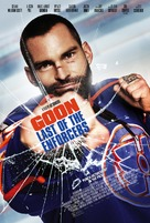 Goon: Last of the Enforcers - Movie Poster (xs thumbnail)