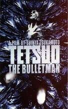 Tetsuo: The Bullet Man - Movie Poster (xs thumbnail)