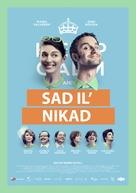 Ahora o nunca - Serbian Movie Poster (xs thumbnail)