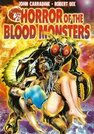 Horror of the Blood Monsters - DVD cover (xs thumbnail)