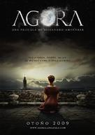 Agora - Spanish Teaser poster (xs thumbnail)