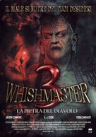 Wishmaster 3: Beyond the Gates of Hell - Italian Movie Cover (xs thumbnail)