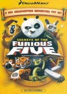 Kung Fu Panda: Secrets of the Furious Five - Greek Movie Cover (xs thumbnail)