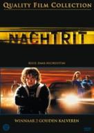 Nachtrit - Dutch Movie Cover (xs thumbnail)