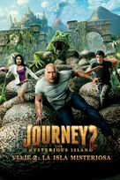 Journey 2: The Mysterious Island - Mexican DVD movie cover (xs thumbnail)