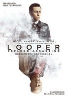 Looper - Portuguese Movie Poster (xs thumbnail)