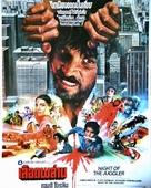 Night of the Juggler - Thai Movie Poster (xs thumbnail)