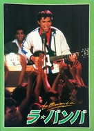 La Bamba - Japanese Movie Poster (xs thumbnail)